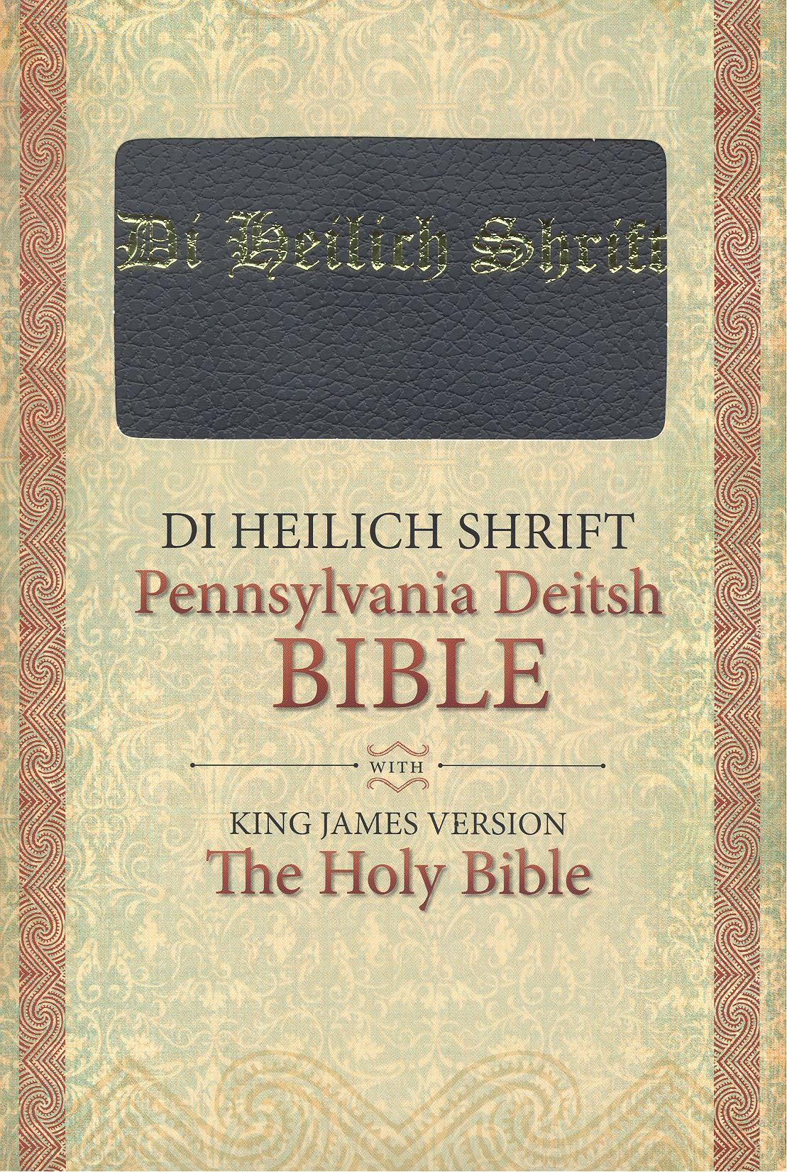 the holy bible containing the old and new testaments king james version black imitation leather