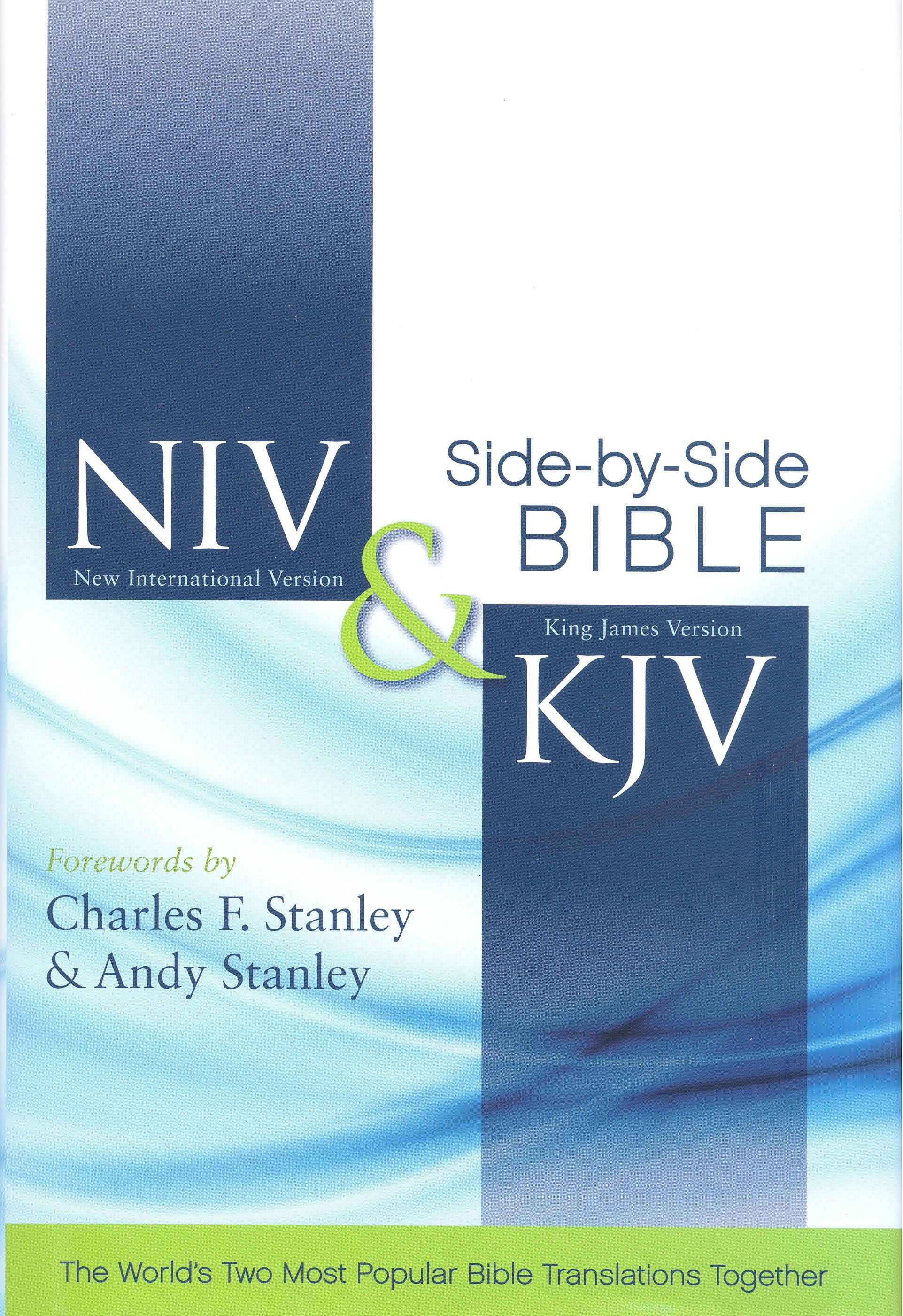 English Bible Kjv